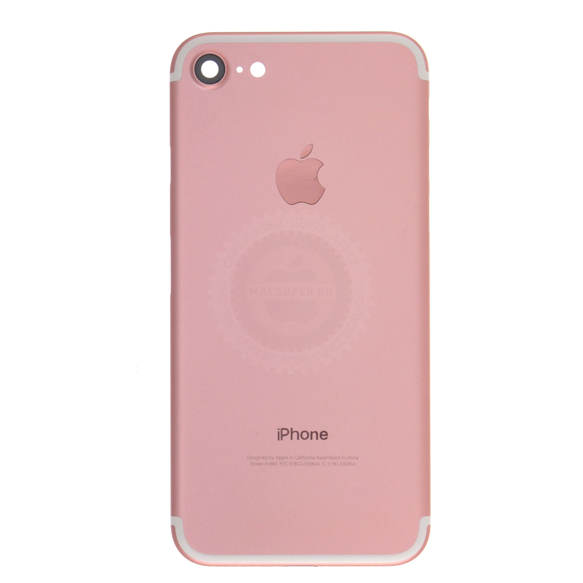 Купить корпус для iphone 7 rose gold